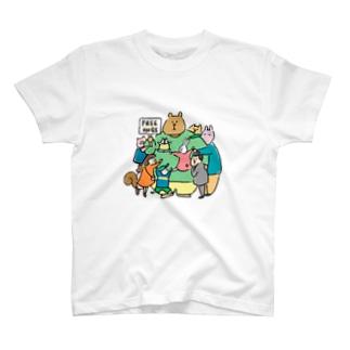 フリ〜ハグ  T-shirts