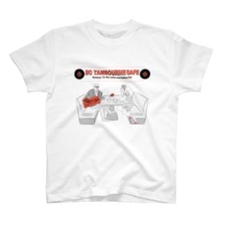 BO TAMBOURiNE CAFE T-shirts