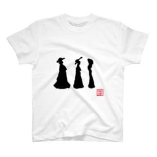 Fashion Evolution T-shirts