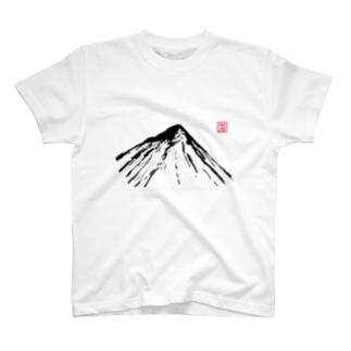 La montagne T-shirts
