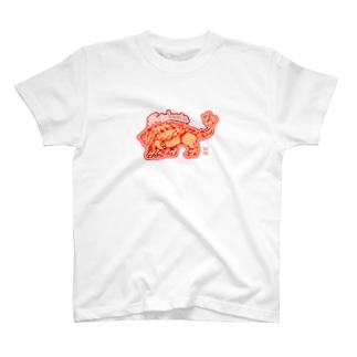 恐竜グッズ・サイカニア T-shirts