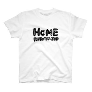 HOME ロゴ T-shirts