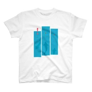 魚影~アタリ!_ロゴブラック T-Shirt