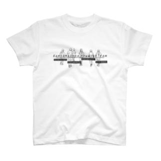 カミアマクサランニングチーム T-shirts