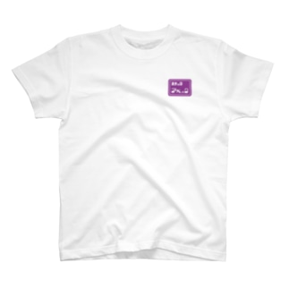 スナック/アベック T-shirts