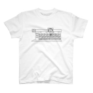 味じまん T-shirts
