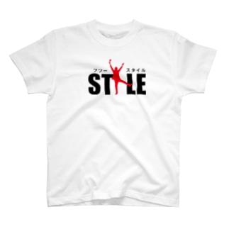 自由なスタイルで T-shirts