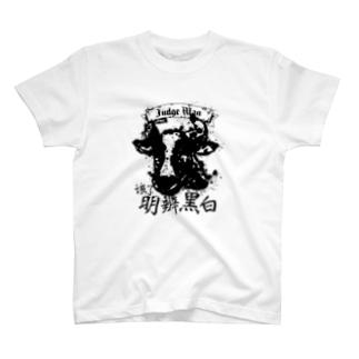 さちあきのおみせのJudge Bull c T-shirts