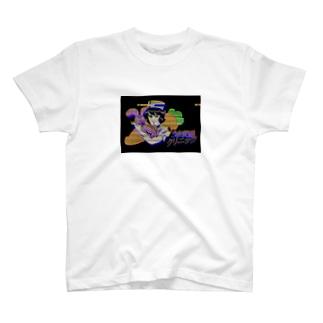 うさぎ園クリニック T-shirts