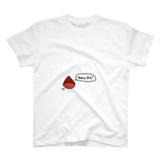 くり君のやさしいひとこと。 T-shirts