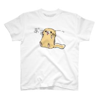 ヤマネのさけび T-shirts
