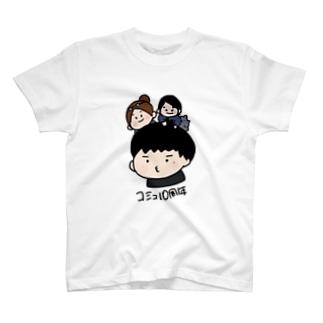 ピザ野郎の食卓(ちくわデザイン) T-shirts