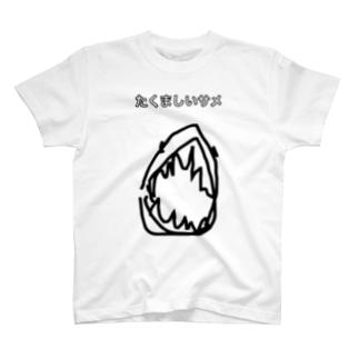 たくましいサメシリーズ(黒線) T-shirts