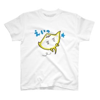 エイくん T-shirts