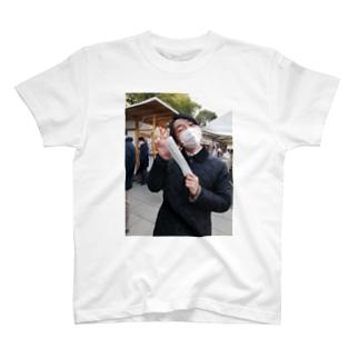 いわきのおみくじ T-shirts