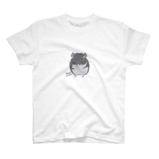 うちの子カラー チンチラバイオレット T-shirts