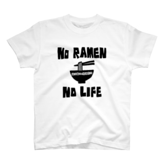 NO RAMEN NO LIFE T-shirts