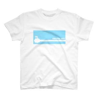 キントウン、ゲット!! T-shirts