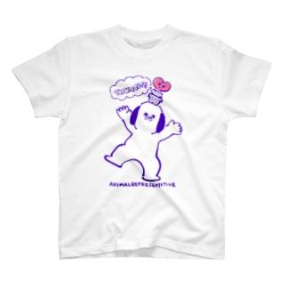 どうぶつマン&しょくぶつマン T-shirts