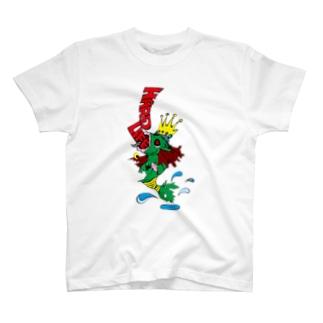 HARD_LIFEな魚 T-shirts