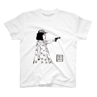 殺人少女 T-shirts