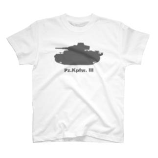 戦車 III号戦車(グレー) T-shirts