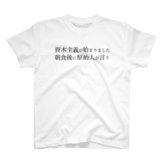 Capital T-shirts