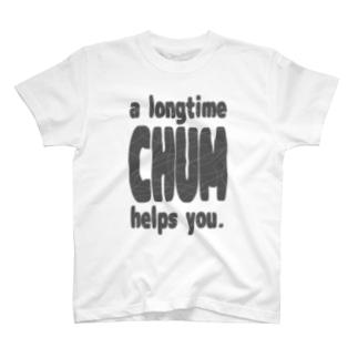 なかよしちゃむ T-shirts