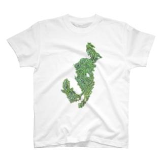 思想12 T-shirts
