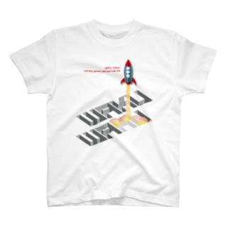 WAKUWAKU_booster!-003 T-shirts