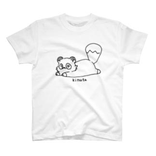 kinuta! T-shirts