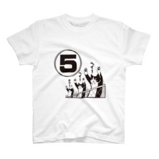 ヘイヘイホウ T-shirts