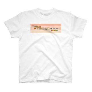 行進つみきハム T-shirts