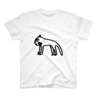 狩りをする真剣な横顔のねこ。 T-shirts