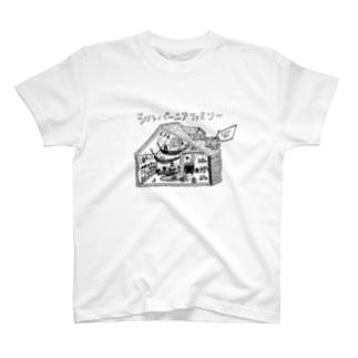 シルバーニアファミリー T-shirts