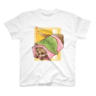 あんこ多めの関東風桜餅 T-shirts