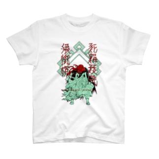 シュトヘル/ユルール T-shirts