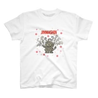 ayukorotaro5のJINMASHIN T-shirts