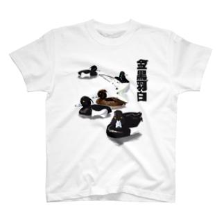 くいなの母の金黒羽白 T-shirts