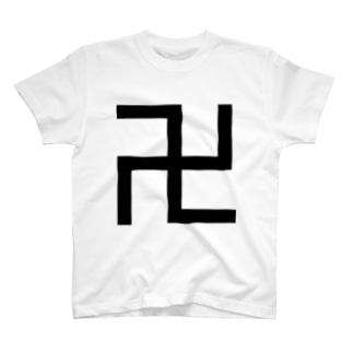 卍 T-shirts