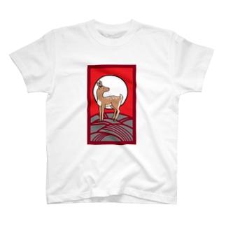 シロクマ商店の迷子のシカ T-shirts
