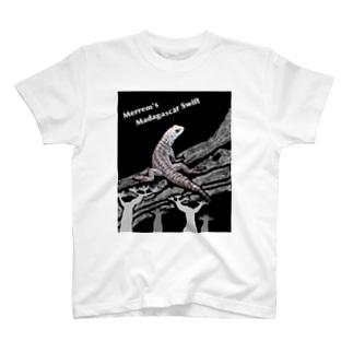 ハグルマブキオトカゲのグッズ T-Shirt