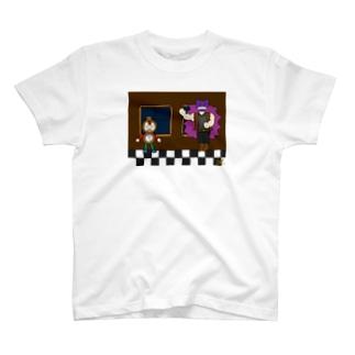 倒したと思ったら、覚醒してもう1戦しなきゃいけないラスボス! T-shirts
