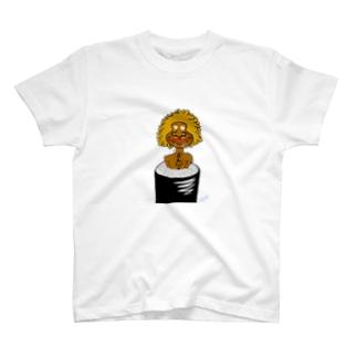 かんぴょう巻き T-shirts