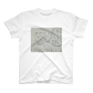 お気の毒にネコ              T-shirts
