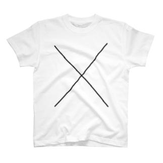Comic Line - 9 T-shirts