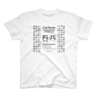 MASK CAT T-shirts