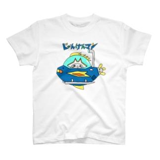 じゃんけんマン@鹿児島県自衛隊広報大使の10周年記念グッズ(7)潜水艇 T-shirts