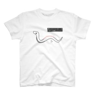 編集されているへび T-shirts