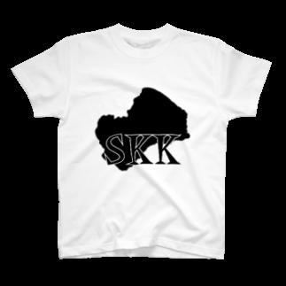 すきま時間のSKK ~北国の覇者~ T-shirts